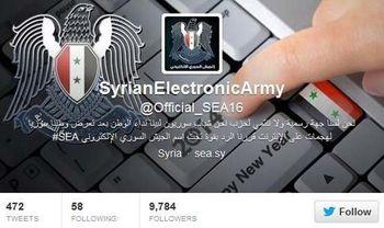 هکرهای سوری صهیونیست ها را ترساندند