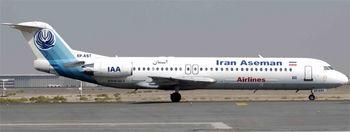 خرید و بازسازی ۲۵۰ فروند هواپیما منتظر تصمیات بین المللی