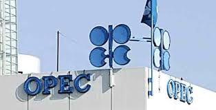 کاهش شدید قیمت جهانی نفت/ برنت 70 دلار