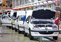 قیمت خودروهای داخلی 1398/07/28   پژو 206، 94 میلیون شد +جدول