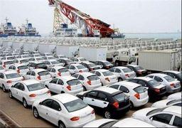 حبس 5 هزار دستگاه خودرو در گمرک