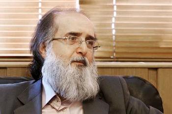 سازوکار ناکارآمد در سیستم بانک مرکزی