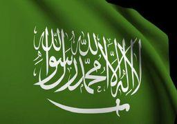گزارش نیویورکتایمز از اعدام شیعیان در عربستانسعودی
