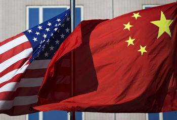 پکن، واشنگتن را به نقض حاکمیت ارضی چین متهم کرد