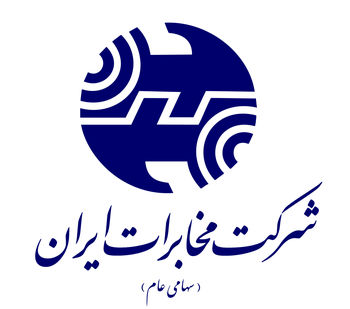 تهدید عجیب مدیرعامل شرکت مخابرات ایران