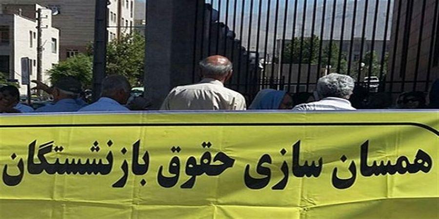 خبر خوش مجلس برای کارگران بازنشسته تامین اجتماعی