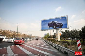تصویر بازار خودرو پس از لغو تحریمها/ افزایش اندک قیمت برخی خودروها+ جدول قیمتها