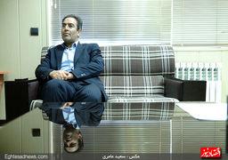 بورس تهران به بازارهای جهانی متصل می شود
