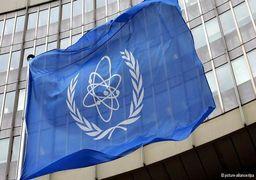 ایران به کدامیک از نامزدهای مدیرکلی آژانس انرژی اتمی رای خواهد داد؟