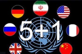 زمان اجرای توافق،اختلاف اصلی ایران و 1+5