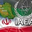 نشست ویژه شورای حکام درباره ایران؛ تأکید آژانس و تهران بر تداوم همکاریهای سازنده