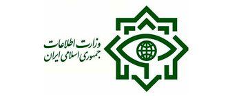 ضربه وزارت اطلاعات به باند کلاهبرداری سازمانیافته بانکی