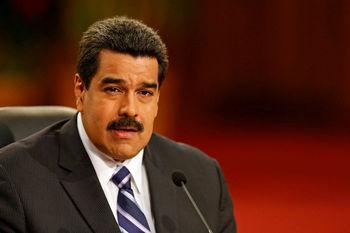 قراردادهای معدنی 5.5 میلیارد دلاری ونزوئلا با شرکتهای چینی و کانادایی