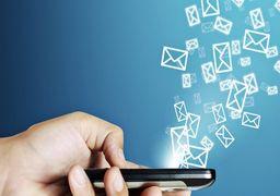 قابلیت مسدود کردن پیامک های ناخواسته بر روی گوشی موبایل