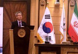 کره جنوبی: تلاش میکنیم روابط با ایران را حفظ کنیم