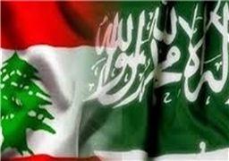 عربستان به لبنان هشدار داد / یا ما یا حزب الله!