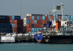تا سال 1400 واردات تا 10 میلیارد دلار کاهش مییابد