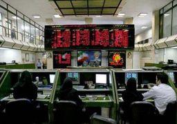 نقش نمادهای متوقف در رکود بازار سهام
