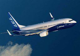 بوئینگ هواپیمایی با ۴ بال می سازد+عکس