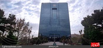 کاهش دارایی های خارجی بانک مرکزی