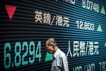 بورس چین، بازارهای جهان را با خود پایین کشید