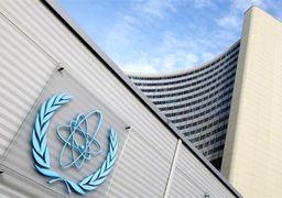 آژانس بینالمللی انرژی اتمی مدعی شد؛ کشف رد اورانیوم در سایتی اعلام نشده در ایران