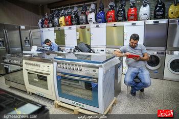 فروشندگان در انتظار اعطای کارت خرید