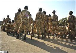 محرومیت های حقوق اجتماعی خرید سربازی لغو شد