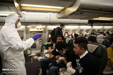 تصاویر بازگشت دانشجویان ایرانی مقیم چین