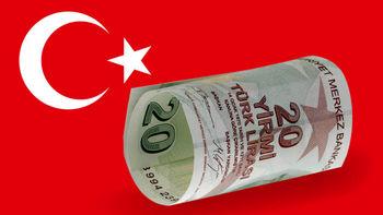 قیمت لیر ترکیه امروز دوشنبه ۲۹ مهر چقدر است؟