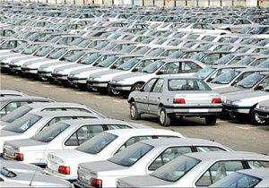 ریزش ۳۰درصدی قیمت خودروهای خارجی در ۳ روز