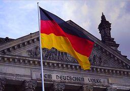 نسخه آلمانها برای توسعه