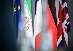 بیانیه برجامی انگلیس، فرانسه، آلمان و اتحادیه اروپا