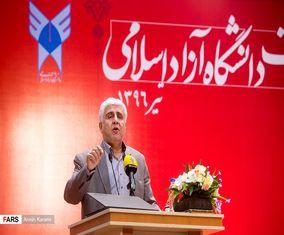 مراسم تودیع و معارفه سرپرست دانشگاه آزاد اسلامی