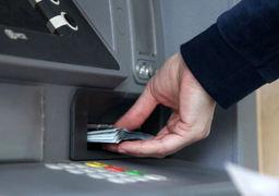 سقف برداشت عابر بانک ها افزایش یافت
