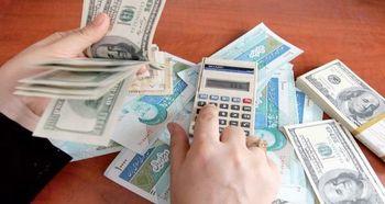 دلار در صرافی ها به 12250 رسید/قیمت ارز در صرافی ملی امروز ۹۷/۱۱/۲۸