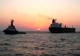 نفتکش انگلیسی توقیف شده در ایران امروز آزاد میشود