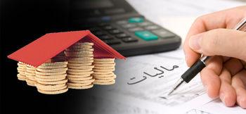 معافیت مالیاتی درآمد تا ۱۲ میلیون تومان به شرط نصب صندوق  فروش