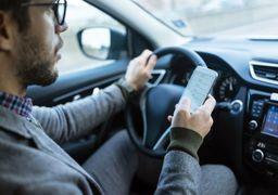 افزایش نقش موبایل در تصادفات رانندگی