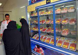 ارگان دولت افشا کرد؛ تلاش سازمان یافته برای جلوگیری از رسیدن گوشت 24 هزارتومانی به مردم!/+فهرست اعضای مافیای گوشت وشرکتهای مرتبط