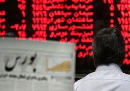 6 ریسک بازار سهام در سال 96