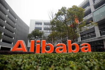 تامین مالی ۲۰ میلیارد دلاری علی بابا از بورس هنگ کنگ