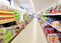 مقایسه قیمتهای مواد خوراکی در 9 ماه اخیر