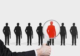 استخدام کارشناس فروش و بازاریابی و کارشناس فنی
