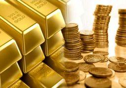 قیمت طلای ۱۸ عیار، طلای آبشده و اونس جهانی | شنبه ۱۳۹۸/۰۹/۱۶