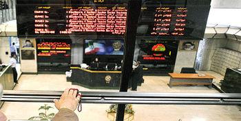 برترین های صندوق های سرمایه گذاری در بازار سهام