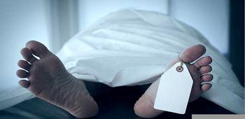 آیا جسد انسان پس از مرگ حرکت می کند؟