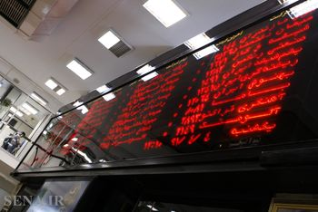 صعود 133 واحدی شاخص کل بورس در آخرین روز معاملاتی هفته
