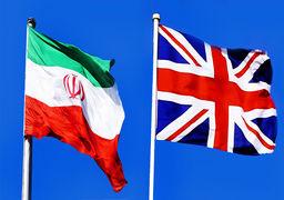 تایمز لندن: انگلیس به دنبال راههای دور زدن تحریمهای آمریکا علیه ایران است