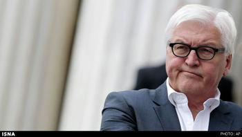 وزیر امور خارجه آلمان اکتبر به ایران سفر میکند